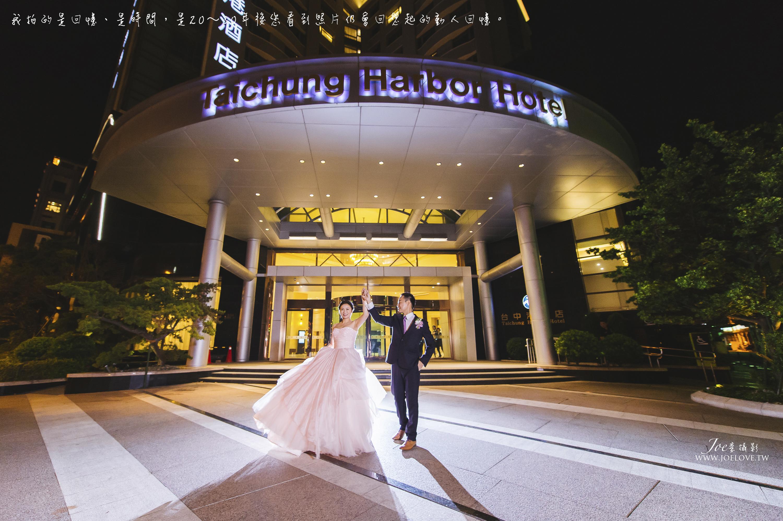 婚禮攝影 武東+佳榆 婚禮紀錄  台中港酒店