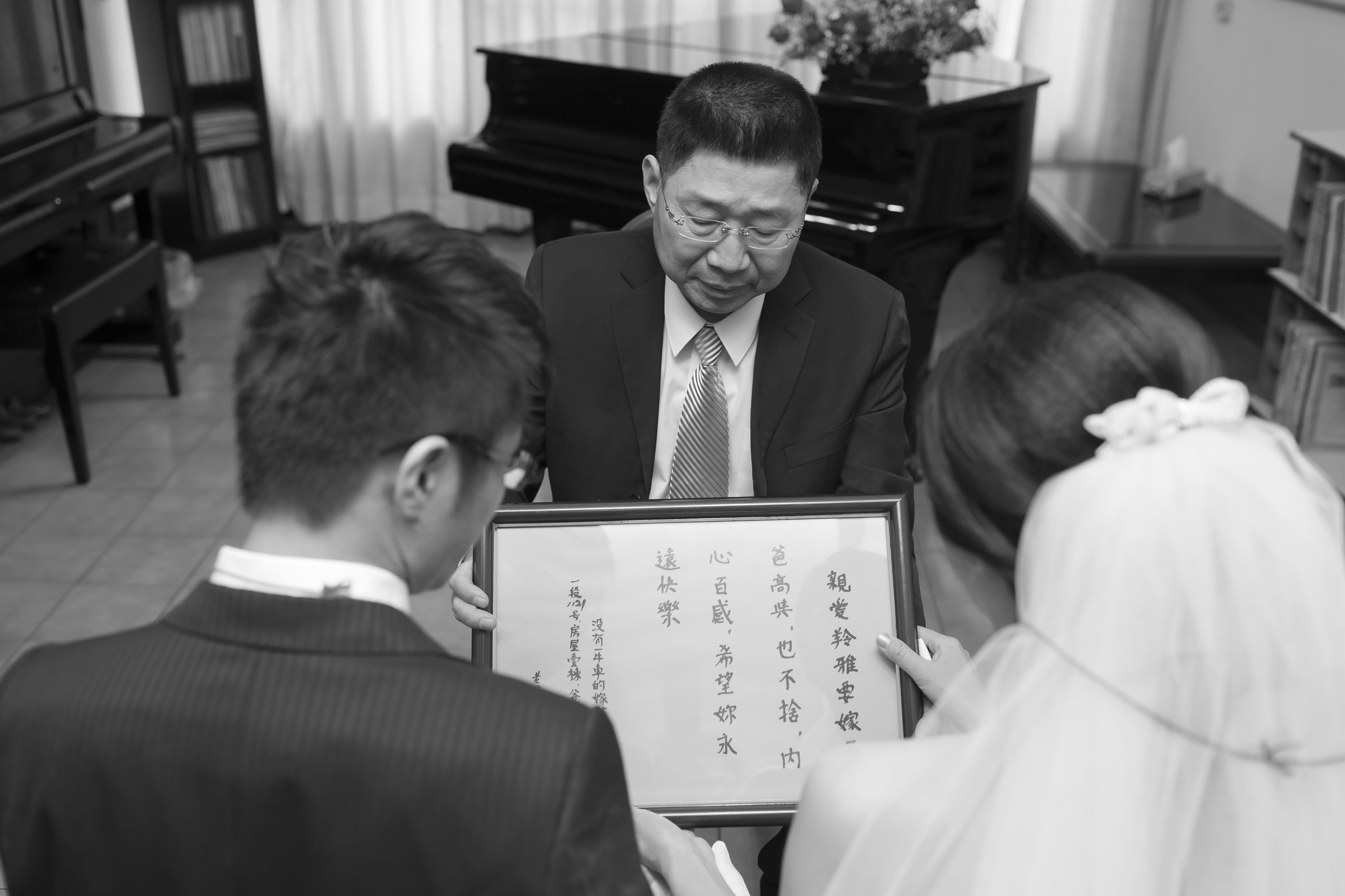 婚禮攝影台中永豐棧酒店 志華+羚雅 訂婚紀錄