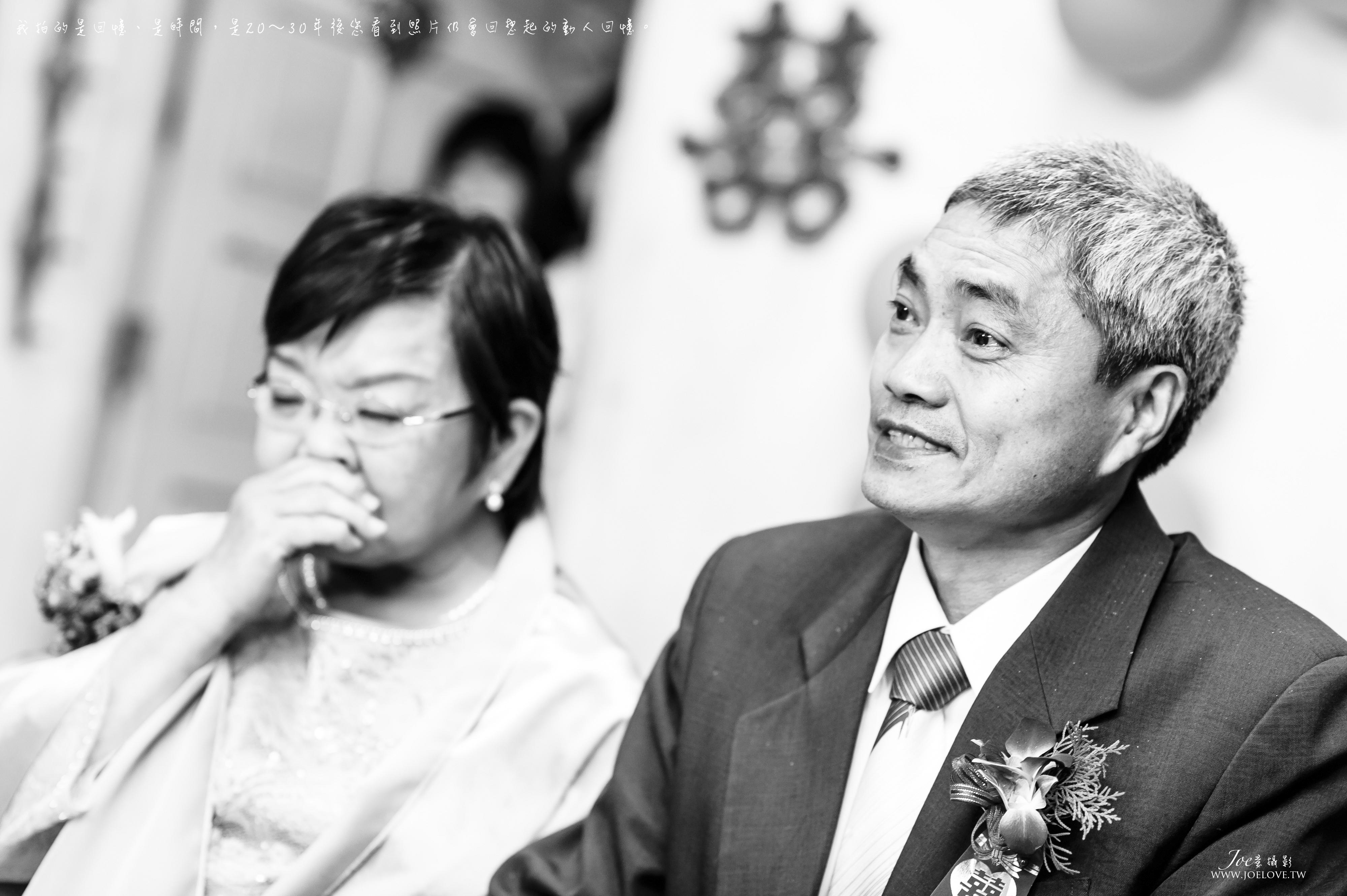 台北台中婚攝,JOE愛攝影,推薦婚攝,自助自主婚紗,豐原江屋