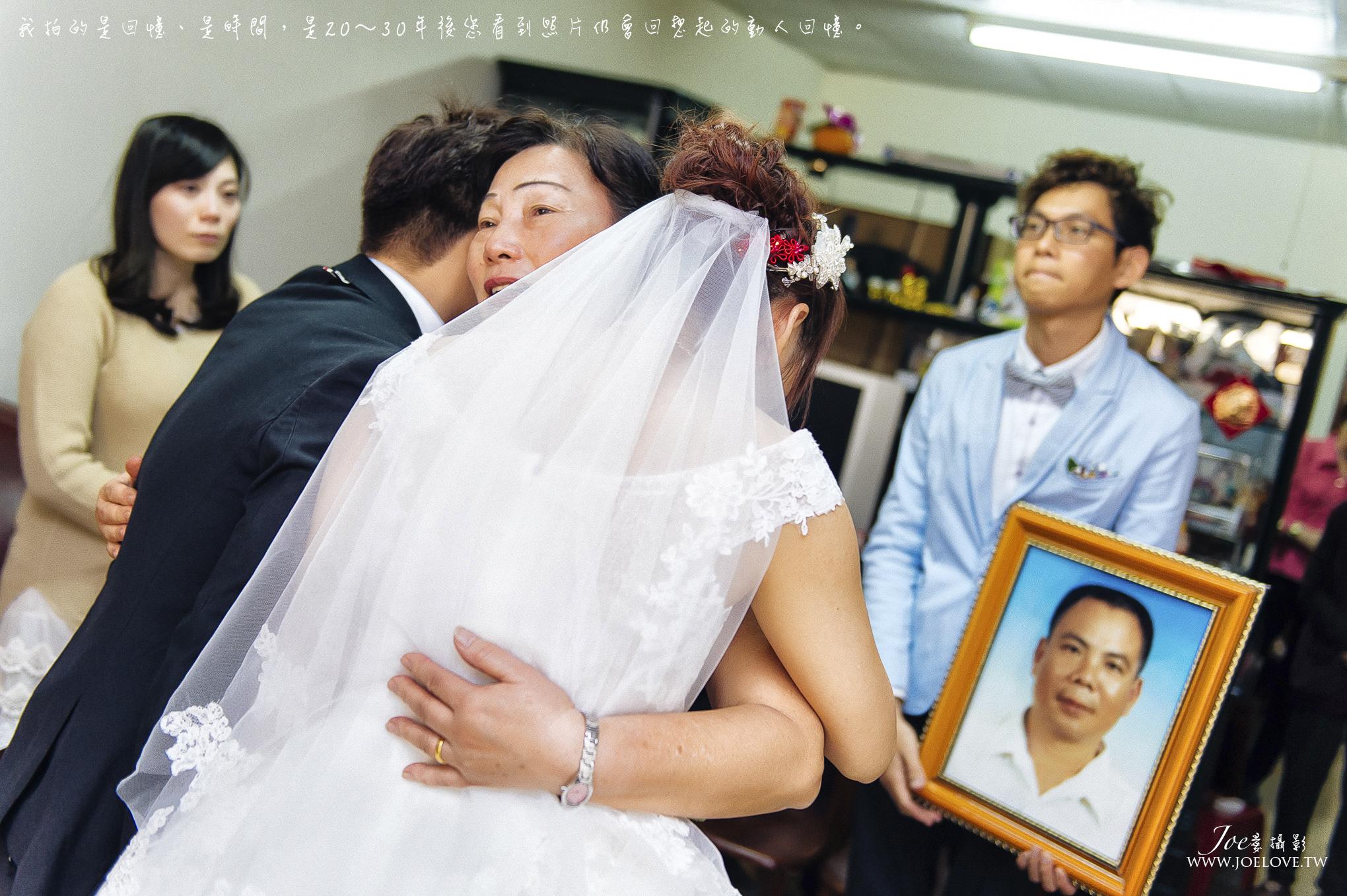 婚禮攝影 中樺+芷嘉 結婚見證婚攝 清新溫泉飯店