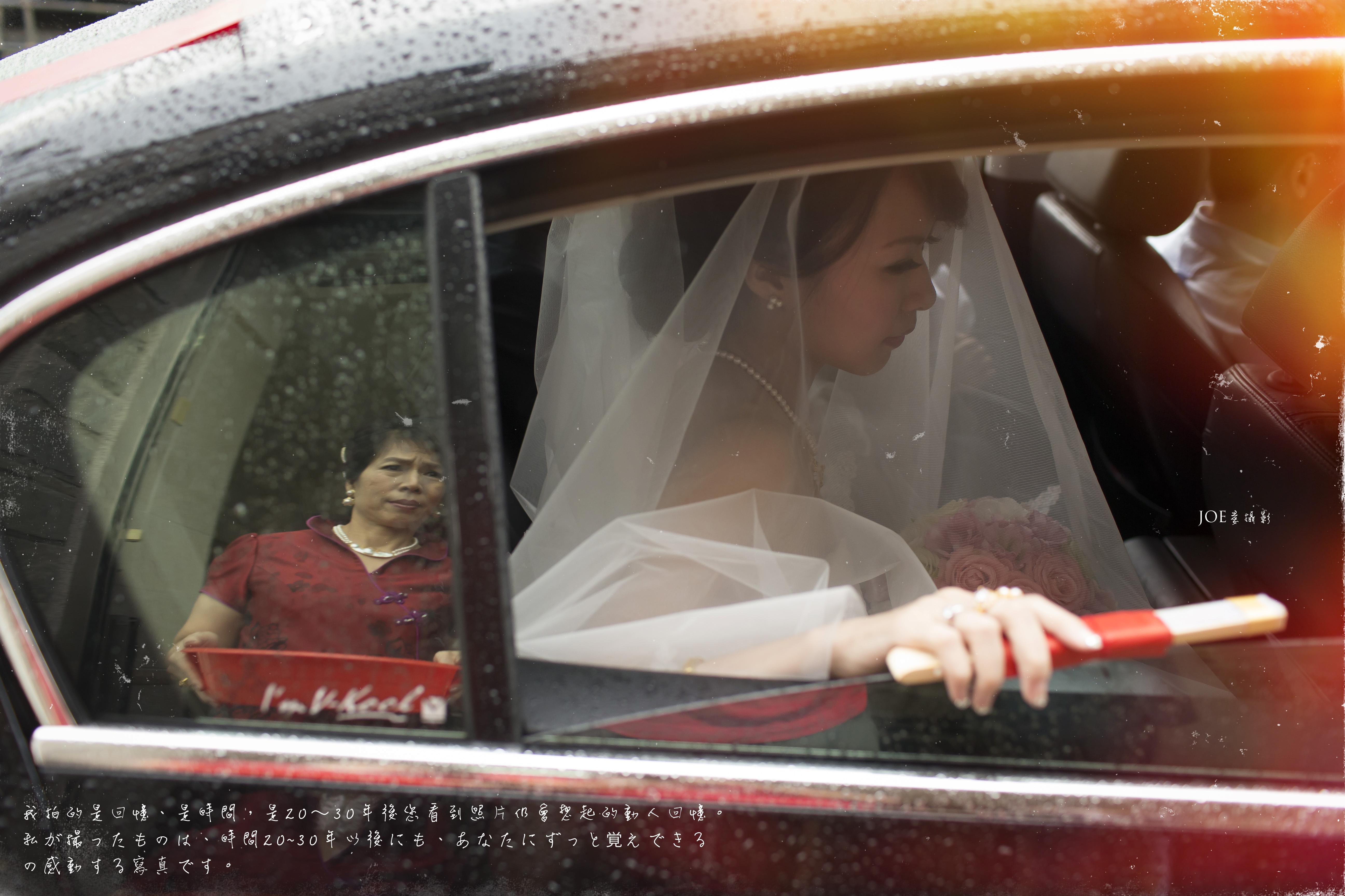 婚禮攝影 高雄香蕉碼頭 Will+Rachel 結婚紀錄